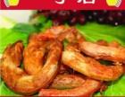 北京一手店熟食加盟多少钱
