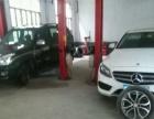 大型汽车修理厂房出租