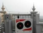 地源热泵.空气源热泵.中央空调地暖热水销售设计安装