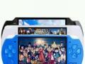 8G游戏机,十层新