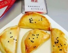 榴莲酥配方 泰国榴莲酥培训 榴莲甜品千层蛋糕培训