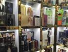 小店在越南边境东兴,有质量好好的香水货源,各种大牌香水如...