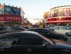房主直租燕郊超大人流量繁华核心步行街旺铺送户外大型广告位