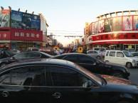 房主直租京东全燕郊较大人流量较繁华步行街旺铺送户外大型广告位