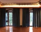 安贞桥附近窗帘定做 安贞附近窗帘定做 网易购窗饰