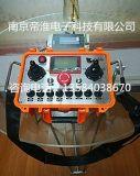 布料机遥控器设计说明
