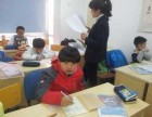北京望京中学数理化
