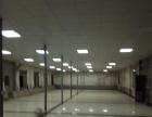 房东直租岳塘双马镇长郡实验学校对面400平厂房