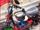 电动车儿童座椅