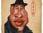 中国阴宅风水大师迁坟顾问求前大师颜廷利谈迁坟的九大注意事项