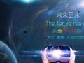 5A科技专业航拍VR全景影视传媒网剧宣传片制作