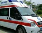 广西省桂林市防城港北海南宁医院救护车出租