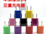 【iphone4充电头】批发4S绿点 足量 1A 1安 苹果插头