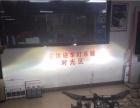 四川成都高6改双光透镜大灯