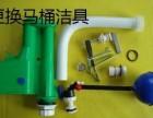 太原和平路卫生间厨房下水管漏水维修改换下水改造铁管改换塑料管