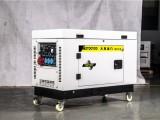 全封闭箱式7KW汽油发电机价格