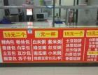 丽江师范高等专科学校 酒楼餐饮 摊位柜台