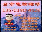 上海嘉定服务器电脑上门维修安装2008系统raid3阵列硬盘