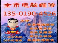 广东深圳服务器电脑上门维修安装2008系统raid3阵列硬盘