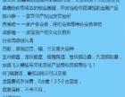 鼎鑫集团高条件诚招代理加盟