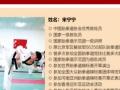 德一跆拳道核心素养教育机构