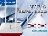 磊科 NWM 无线路由器 正品