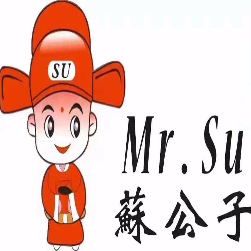 商标大降价,潮州深圳公司注册,专利版权,会计策划