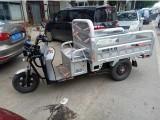 拉貨用電動三輪車