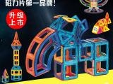 新奇玩具批发 比发光玩具更好玩的磁性益智玩具 科博厂家热销