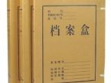北京集體戶托管到人才中心 檔案接收