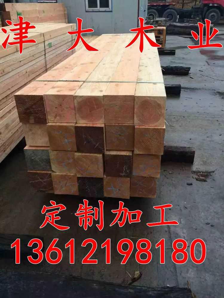 欢迎访问%朔州木跳板多少钱一块建筑木跳板脚手架木跳板 欢迎您