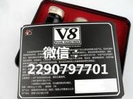 红钻v8到底有没有副作用一个几瓶