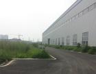 广汉7千5千3千平厂房出租,另有20亩空地联营出租