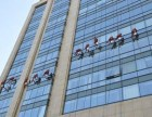 青岛崂山区外墙清洗公司 高空作业清洗 专一青岛玻璃幕墙清洗