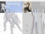 击剑姿势运动模特道具批发 踢足球造型体育