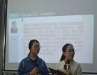 北京演讲口才培训班