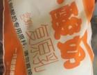 重庆哪里可以学习酸奶牛一只酸奶牛可以加盟吗