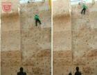 挑战自我追寻高度攀岩约起啦