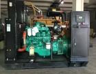 长沙市大小千瓦玉柴发电机组出租销售维修