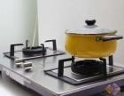 淄博维修安装热水器,燃气灶,油烟机,饮水机,座便器,水电暖