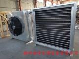 國內優質的工業暖風機優質廠家