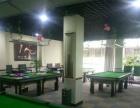 高陵 南新街台球厅 休闲娱乐 商业街卖场