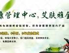 南京祛斑加盟厂家南京加盟祛斑厂家南京五天祛斑加盟厂家