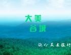 襄阳影视公司/襄阳宣传片制作/襄阳专题片制作