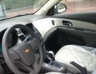 雪佛兰科鲁兹2015款 1.5 自动 时尚版 购车送保险