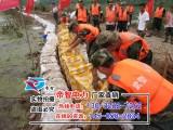 帝智防汛抢险移动折叠式储水堵水墙厂家直销