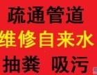 专通潍坊高新区地漏马桶 各种下水道