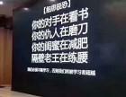 郑州学历教育 郑州星火 值得信赖