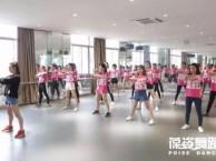 葆姿舞蹈职业培训学校