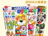 批发日本进口食品金必氏金贝斯营养机能动物三味饼干婴儿高钙63g